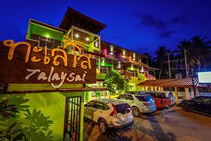 Talaysai Hotel
