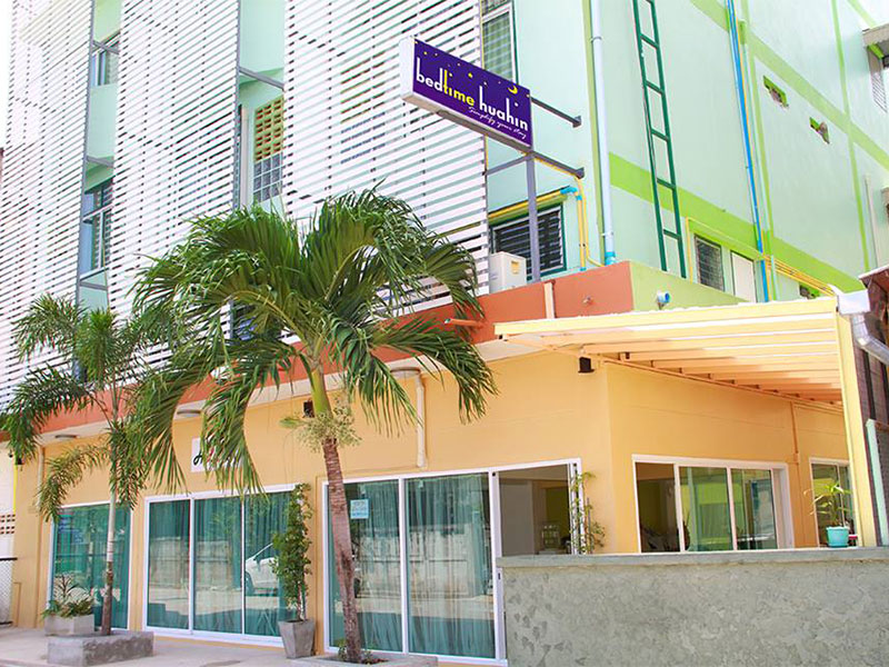โรงแรม เบดไทม์ หัวหิน