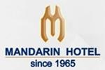 โรงแรมแมนดาริน