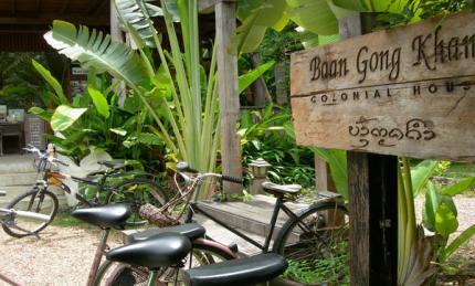 Baan Gong Kham