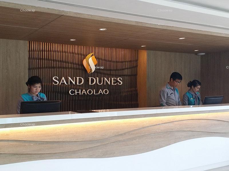 Sand Dunes Chaolao Beach