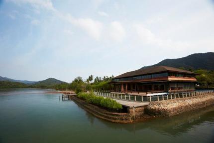 Parama Koh Chang