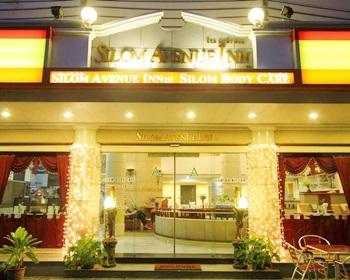 シーロムアベニューインホテル