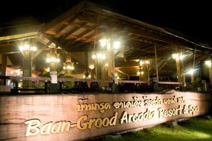 Baan Grood Arcadia
