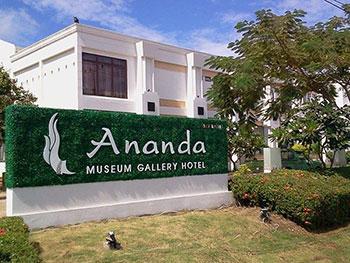 阿南达博物馆画廊酒店
