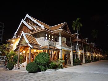 Anantaya Resort