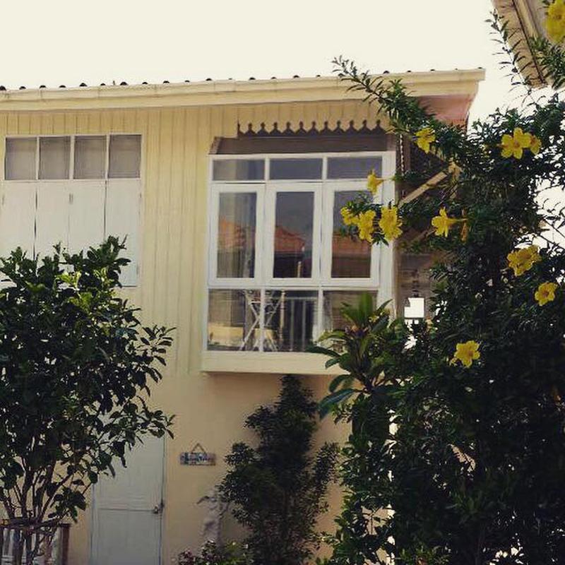 บ้านมะม่วงเขียวเสวย
