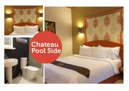 โรงแรมธาดา ชาโตว์
