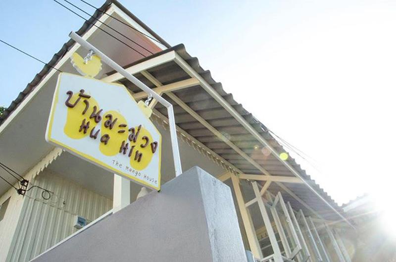 Mango House Akreag