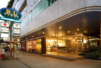 B.U. 酒店