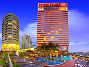 โรงแรมปริ๊นซ์ พาเลซ