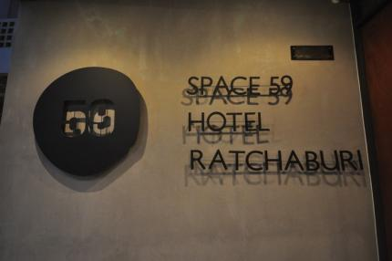 Space59 Hotel