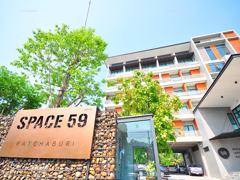 โรงแรมสเปซ 59