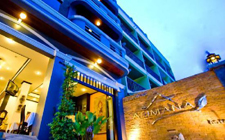 โรงแรมอริมานา
