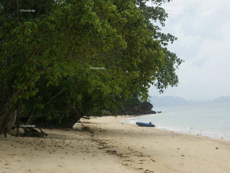 Koyao Island