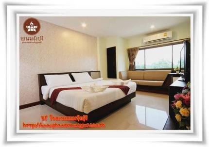 파놈룽푸리 호텔