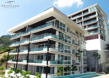 The Privilege Residences