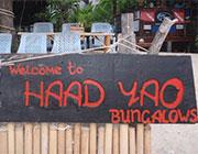 Haad Yao Bungalows