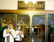 坦塔湾广场酒店