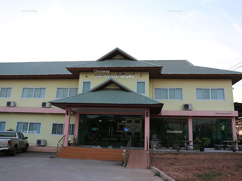 Pornnarumit Hotel