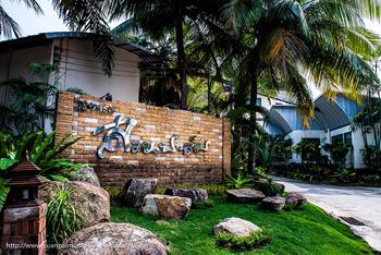 罗勇素安棕榈独特酒店