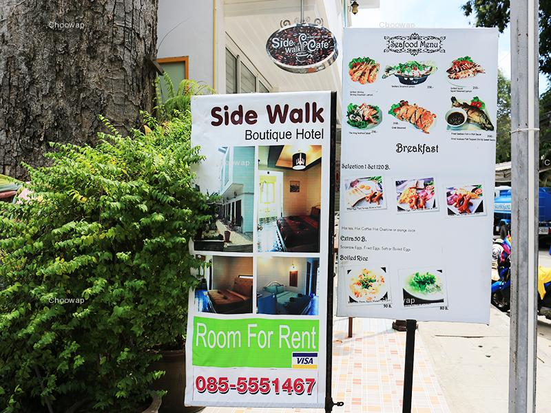 Sidewalk Boutique Hotel