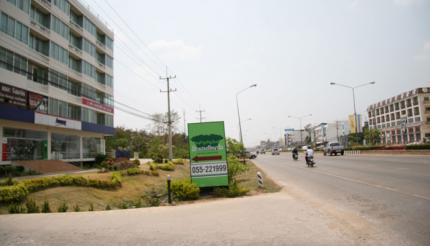 Rattanaview Hotel
