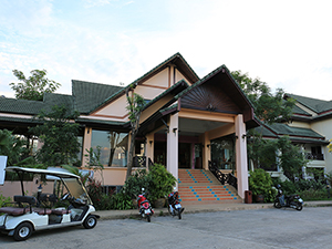 Ubon Buri Hotel and Resort