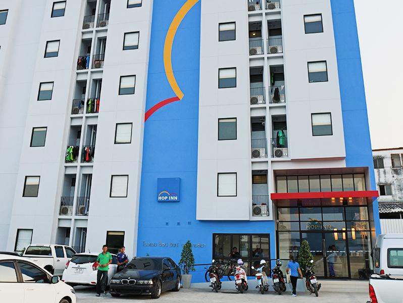 โรงแรมฮ็อป อินน์ นครราชสีมา