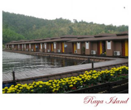 Rayaburi Resort