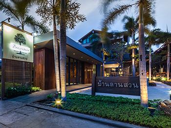 Banlansuan Resort