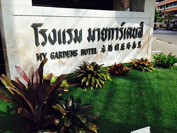 My Gardens Hotel
