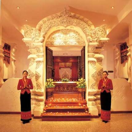 Chiangmai Plaza Hotel