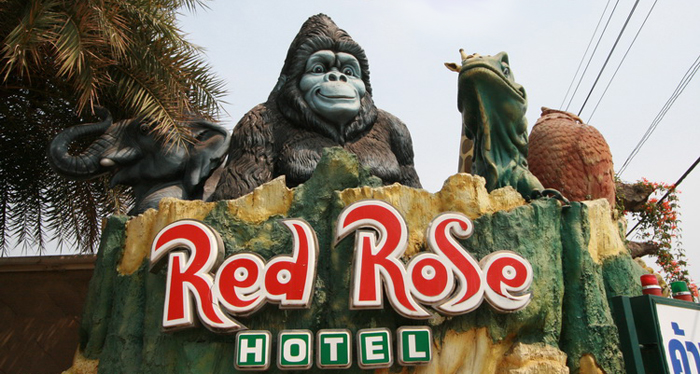 红玫瑰酒店