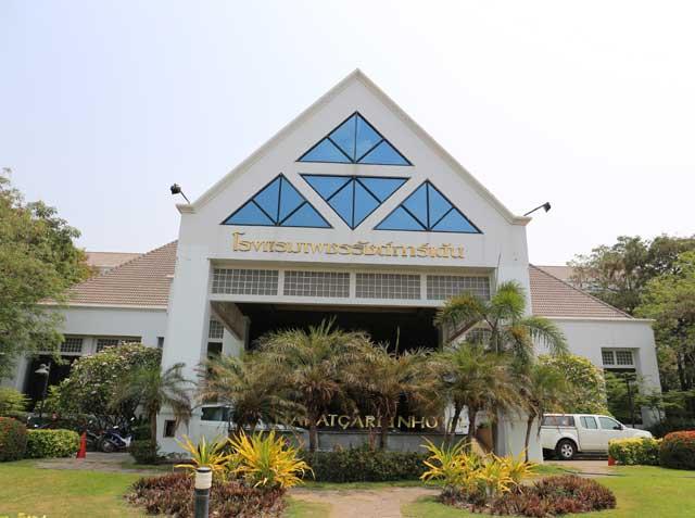 Petcharat Garden Hotel