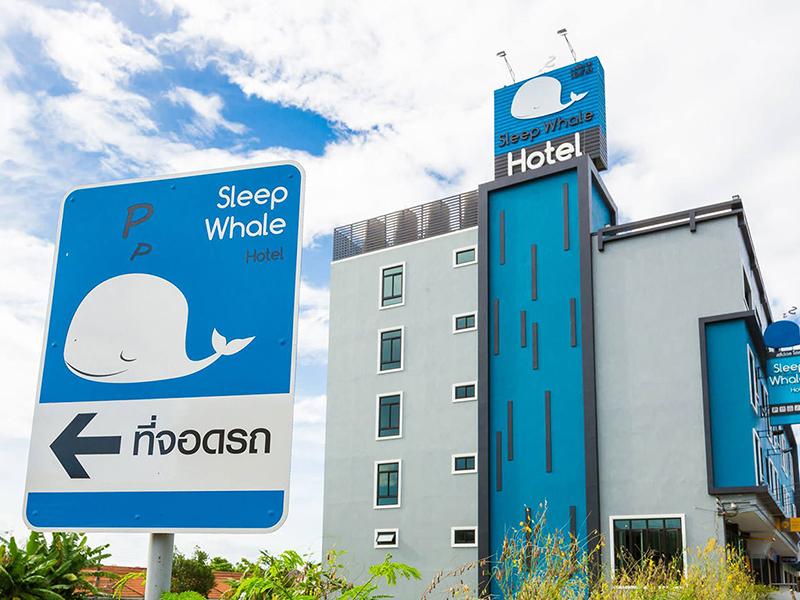 โรงแรมสลีปเวล