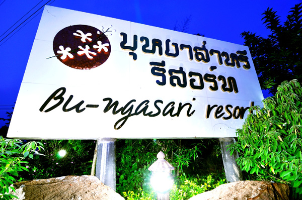 Bu Ngasari Resort
