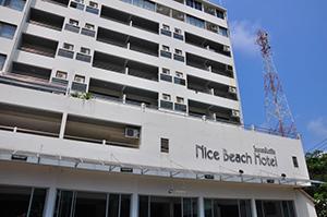 โรงแรม ไนซ์ บีช