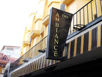 โรงแรม แอมเบียนซ์
