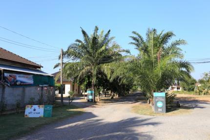 Resort Kumphawapi