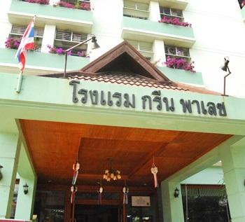 Green Palace Hotel Chiangmai