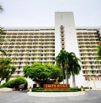 芭堤雅帝国酒店