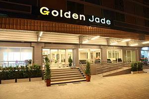 โรงแรม โกลเด้น เจด สุวรรณภูมิ