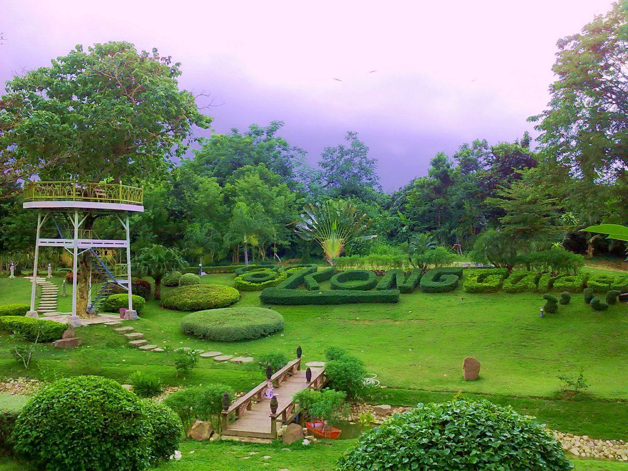 Kong Garden
