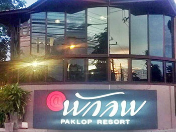 Paklop Resort