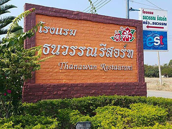 Thanawan Resort
