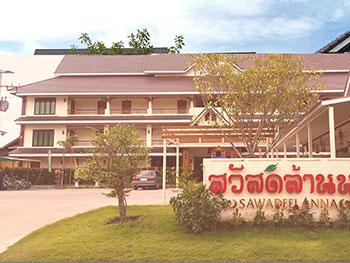 Sawasdee Lanna Hotel