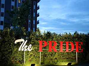The Pride Salaya