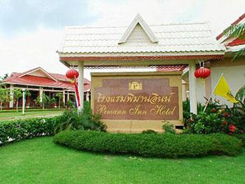 Pimanninn Hotel Chiangrai