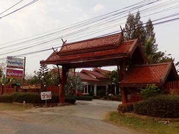 Ploy Pailin Garden Hotel